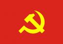 DỰ THẢO Báo cáo tổng kết công tác xây dựng Đảng và thi hành điều lệ Đảng nhiệm kỳ ĐH XII